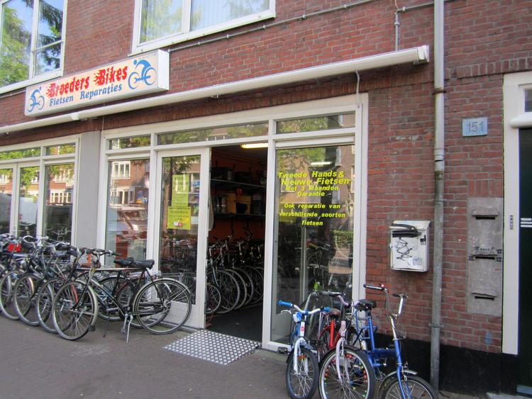 Molukkenstraat 151 geheugen van oost for Molukkenstraat amsterdam