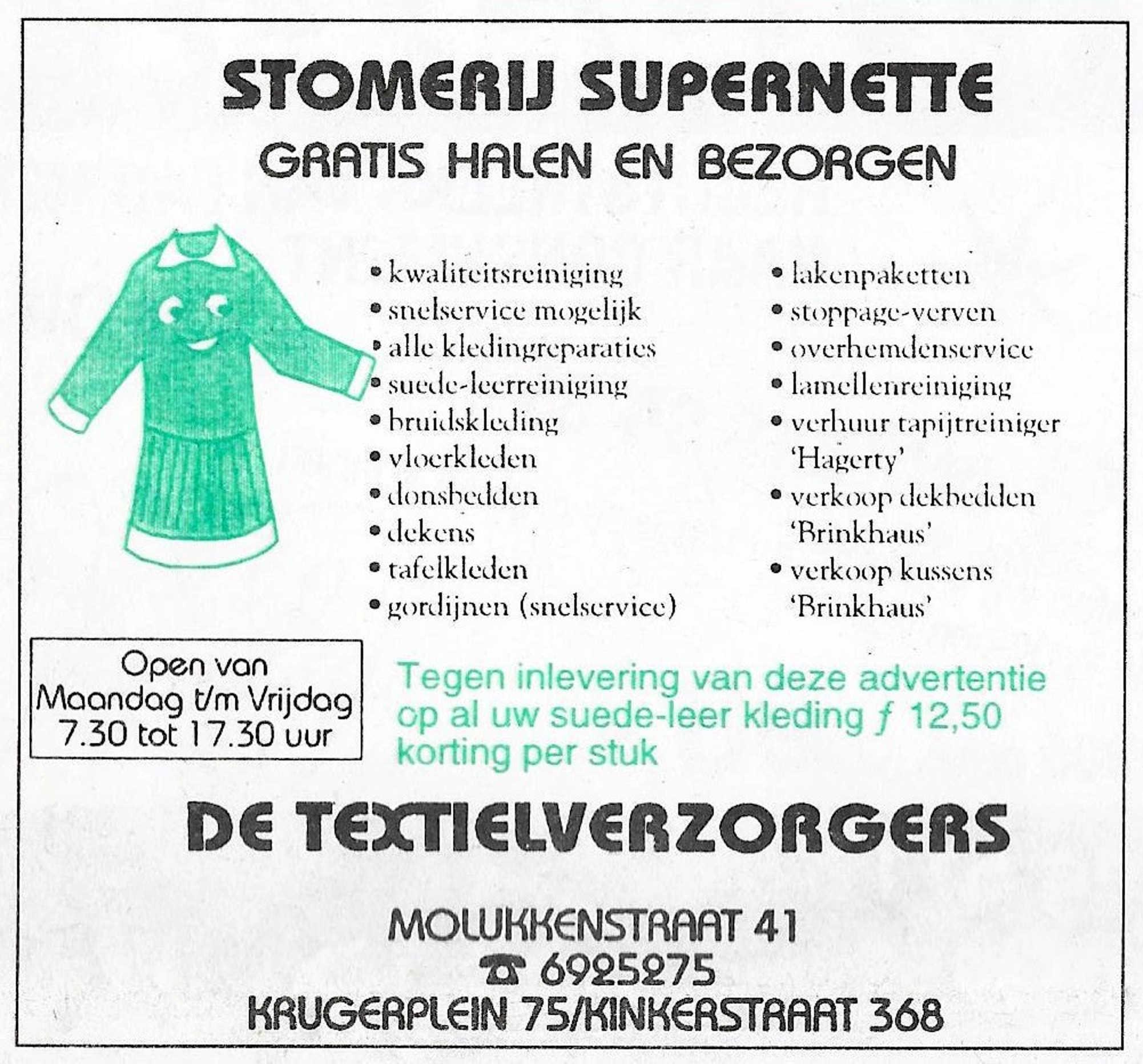 molukkenstraat 41 1995 bron het nieuwe weekblad